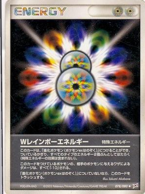 advex_doublerainbowenergy.jpg