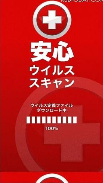 3_20130725225625.jpg