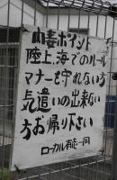uchi33.jpg
