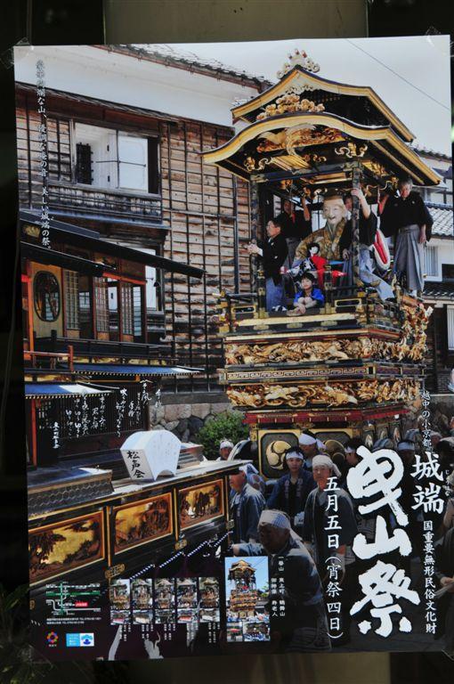 城端曳山祭 (1)
