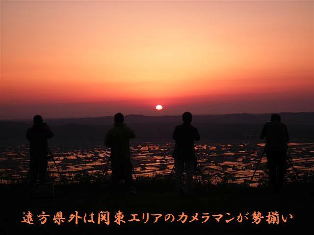 夕景の魅力 (2)