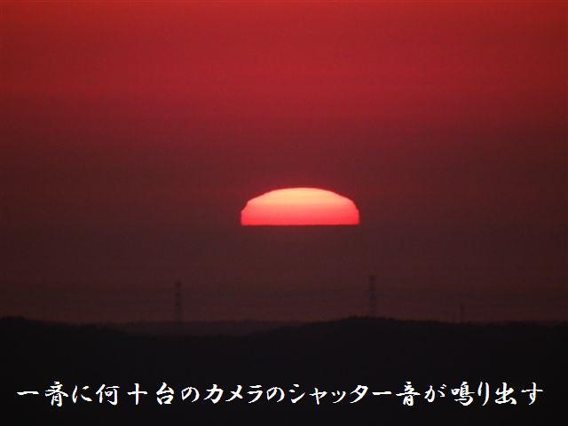 夕景の魅力 (4)