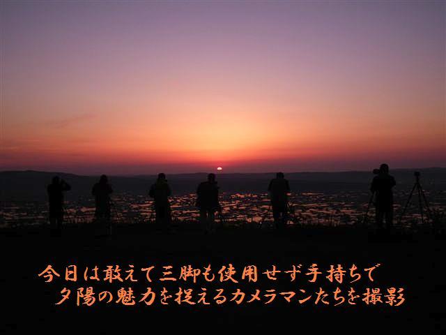 夕景の魅力 (5)