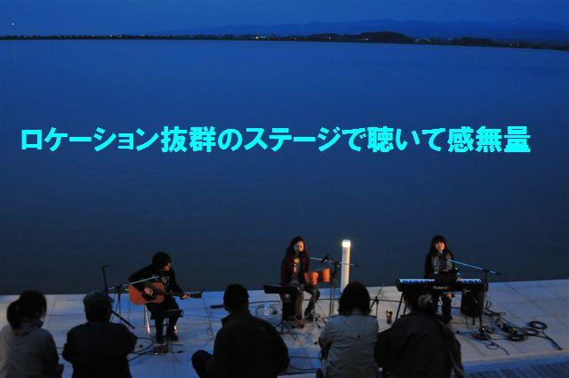 2013-05-04 紫灯路ライブ (1)
