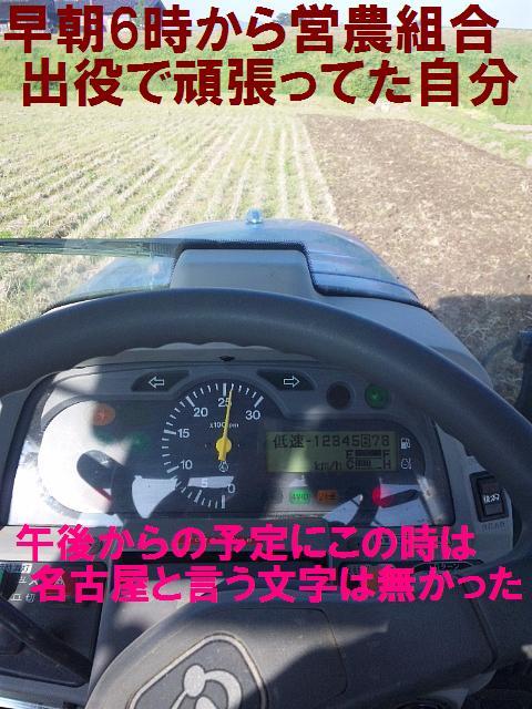 エリボン初参戦 (3)