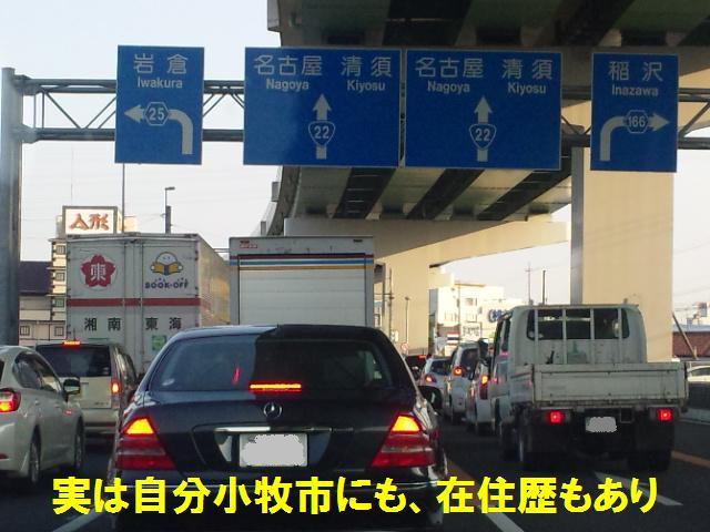 エリボン初参戦 (4)