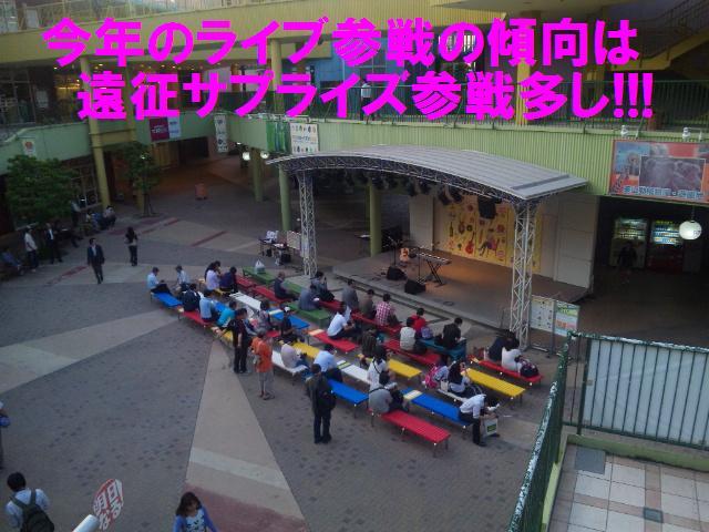 エリボン初参戦 (7)