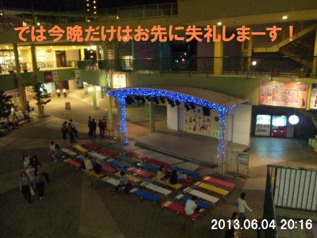 エリボン初参戦 (14)