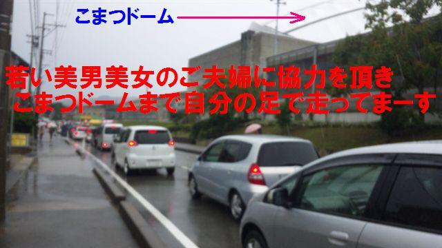2013JAまつり (5)