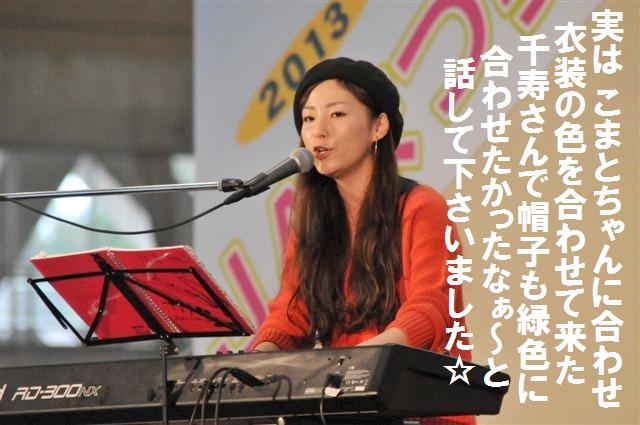 2013JAまつり (17)