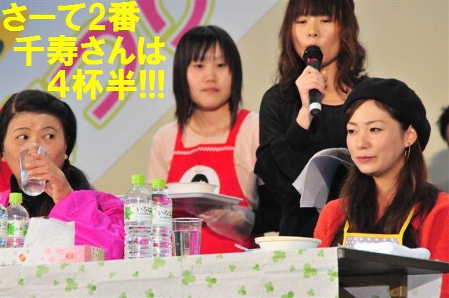 2013JAまつり (39)