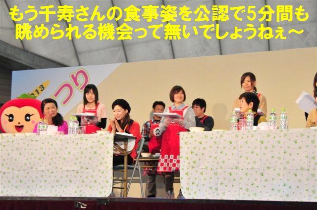 2013JAまつり (40)