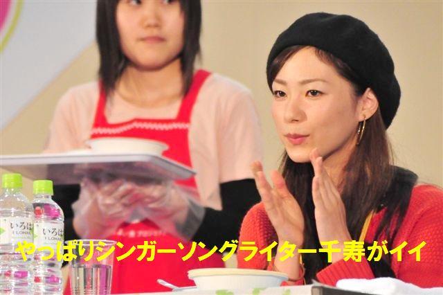 2013JAまつり (41)
