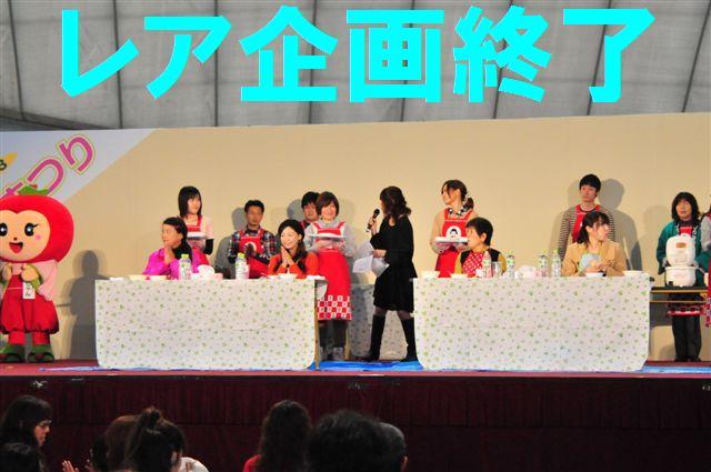2013JAまつり (42)