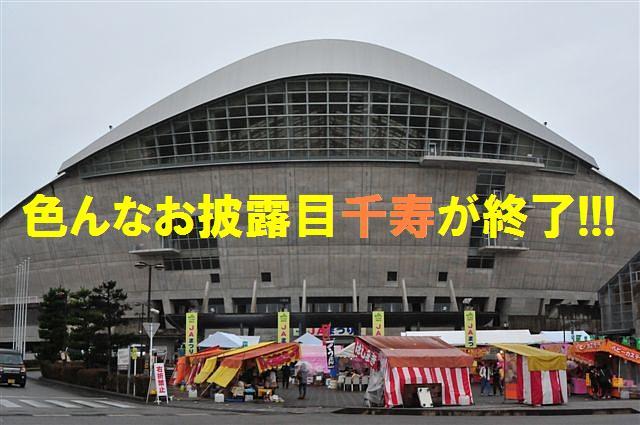 2013JAまつり (47)