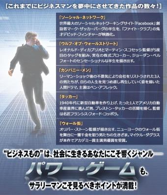 powergame_11[1]