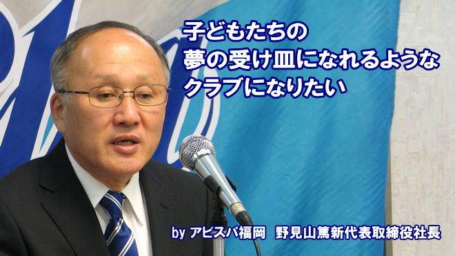 140201_nomiyama.jpg
