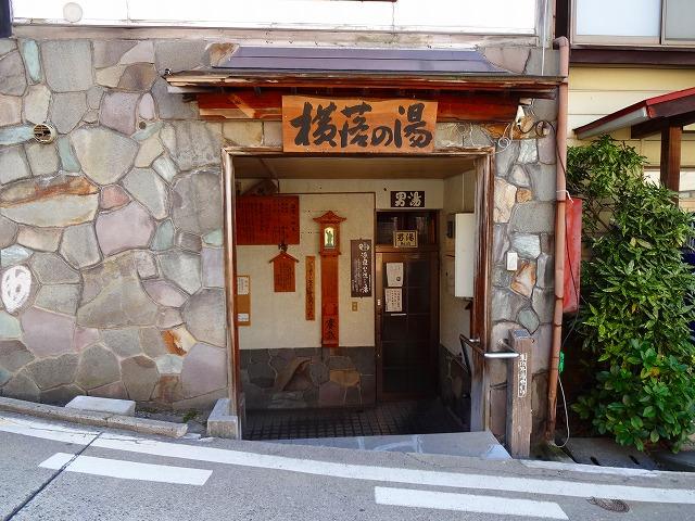 f-nozawashiga02.jpg