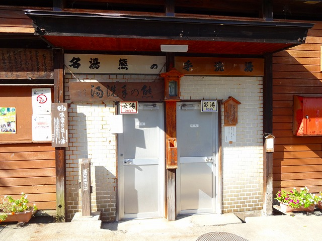 f-nozawashiga31.jpg