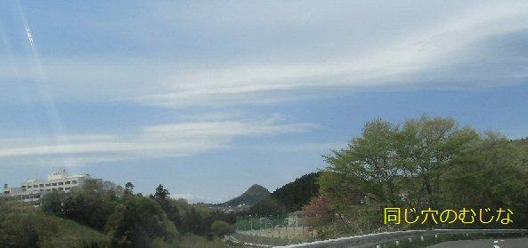 青空白い雲