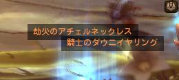 DN-2014-01-24-20-08-28-Fri.jpg