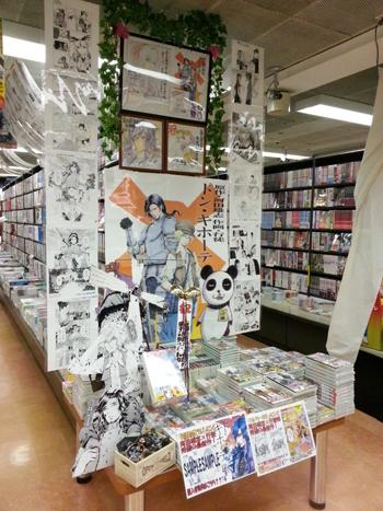 喜久屋書店②