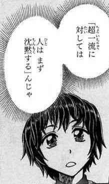 コミックス