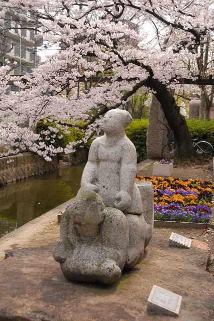 枝川緑道公園4