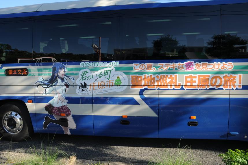 DSC_7653eded.jpg