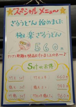 DSC00133_20130816123748807.jpg