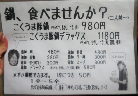 DSC01353_20130629123203.jpg