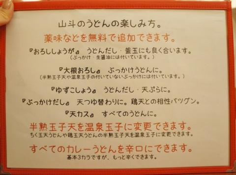 DSC02679_20130706103527.jpg