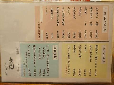 DSC02812_20130831112742431.jpg