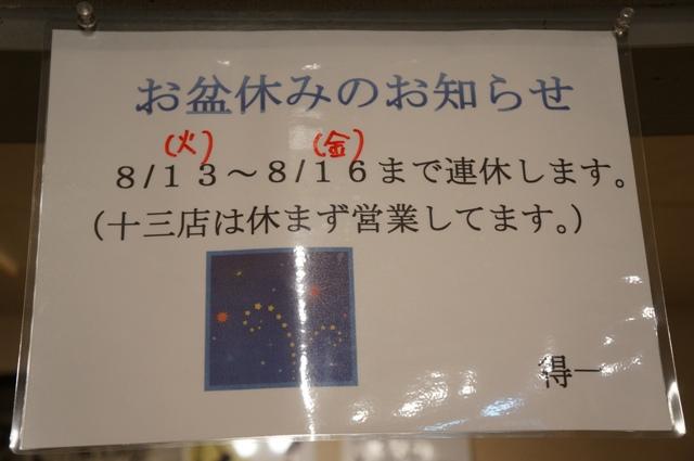 DSC05381.jpg
