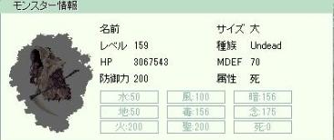 Baidu IME_2014-11-6_6-0-26