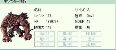 Baidu IME_2014-11-6_6-37-28