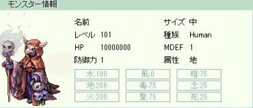Baidu IME_2014-11-6_7-11-11