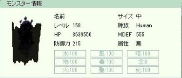 Baidu IME_2014-11-6_7-10-30