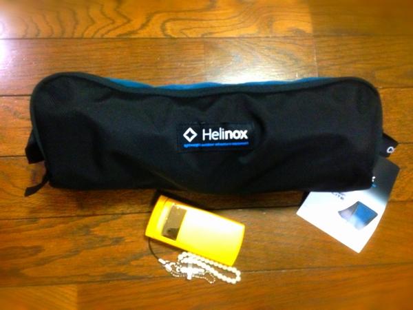Helinox2.jpg