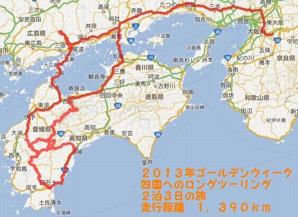 MAP0427-29All.jpg