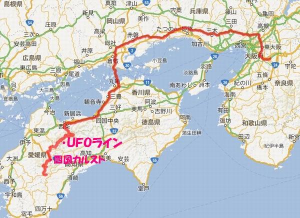 MAP0427.jpg