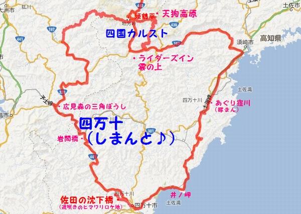 MAP0428.jpg