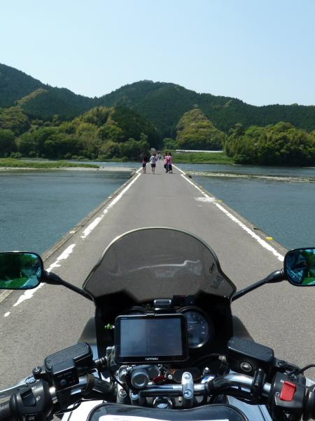 aSikoku101(450-600.jpg