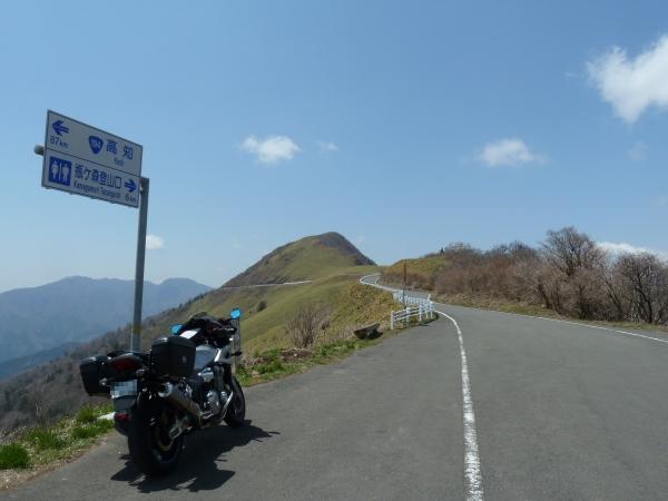 aSikoku30a.jpg