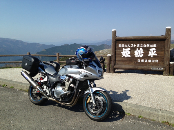 aSikoku44.jpg