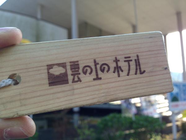 aSikoku49.jpg
