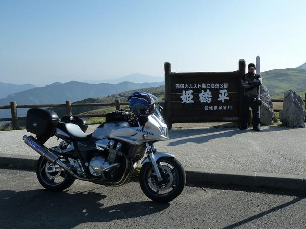 aSikoku83.jpg