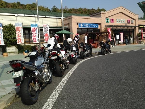 donichi8.jpg