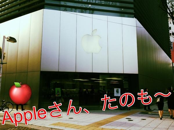 iPhoneF2.jpg