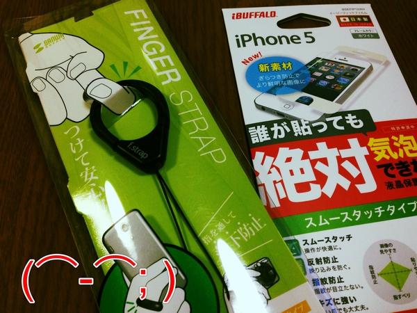iPhoneF5.jpg